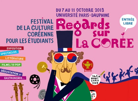 « Regards sur la Corée » Festival de la culture coréenne à l'Université Paris-Dauphine