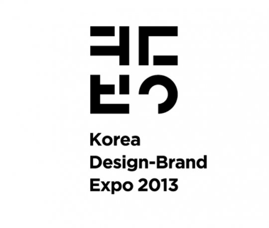 Korea Design-Brand Expo 2013