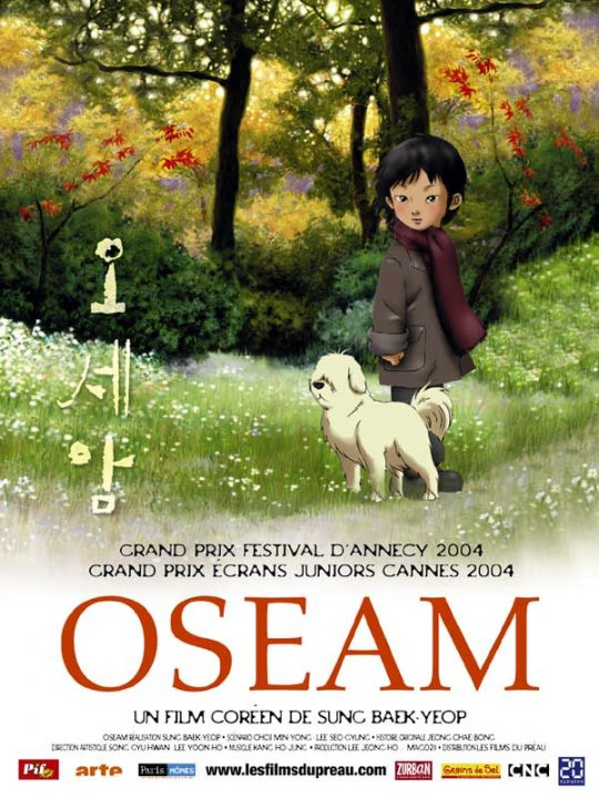 Projections de film d'animation - OSEAM (오세암)