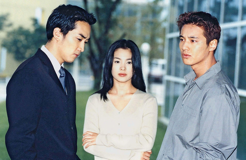 Park Shin hye et Lee Min Ho rencontres 2014
